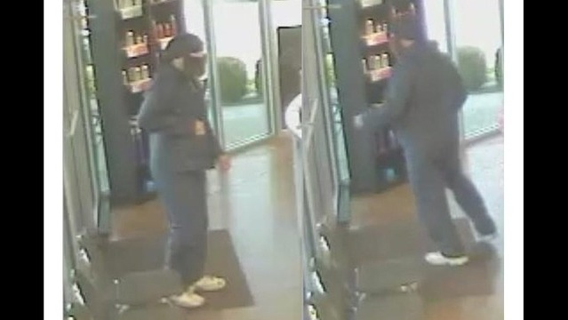 Another Fake-Bearded Robbery, This Time in Springdale