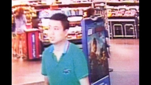 Police Ask for Help Finding Suspects
